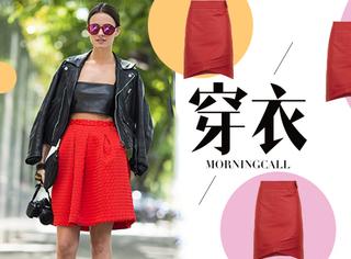 【穿衣MorningCall】拒绝黑白灰,这个秋天我要红透半边天!