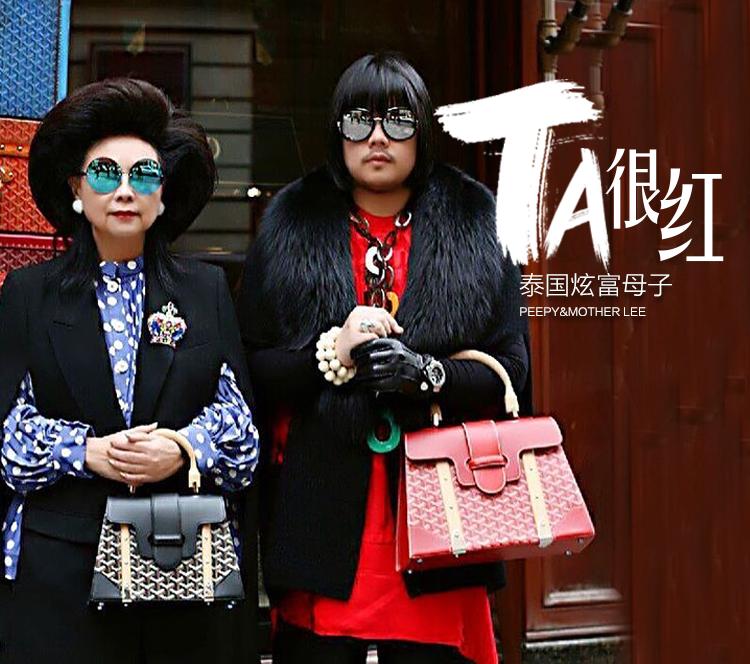 TA很红丨男子炫富不晒车表房,竟和母亲一起秀起了LV爱马仕!