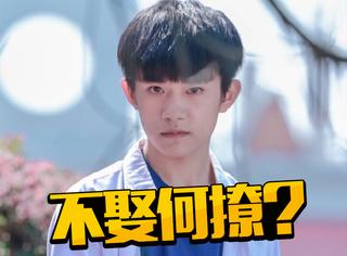腹肌、眼神杀、霸道总裁范,易烊千玺这个16岁的少年有毒!
