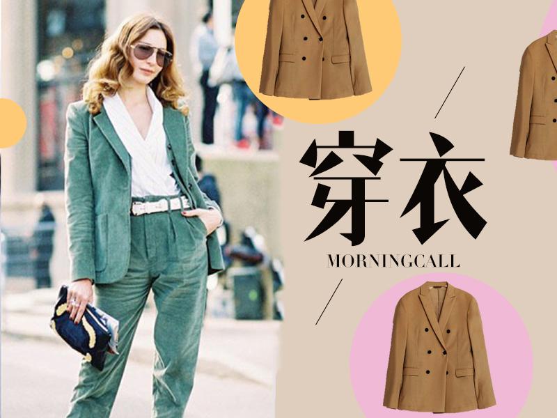 【穿衣MorningCall】复古灯芯绒回归!除了天鹅绒你最不可缺少的就是它了!