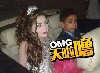 外国12岁男孩将迎娶11岁表妹,这孩子早熟得也太快了吧