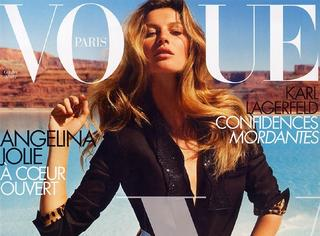 Gisele Bundchen《Vogue》大片实力演绎如何拍出纤腰翘臀