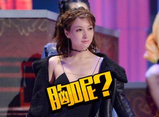 吴昕难得突破尺度深v诱惑,可是摄影师好像跟她有仇