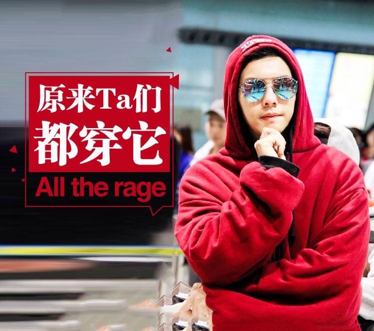 【明星同款】跟着佛爷陈伟霆一起穿卫衣,感受冬天的温暖是什么感觉!