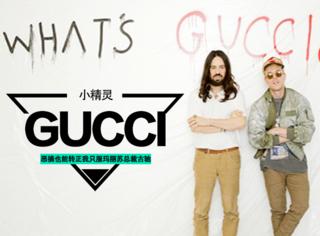 恶搞Gucci的涂鸦艺术家被聘为设计师了!时尚圈最玛丽苏剧情没有之一!