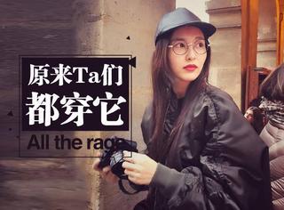 【明星同款】唐嫣穿起棒球服背上相机,这文艺女青年装扮太有范!