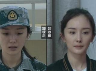 """杨幂,佟丽娅当场卸妆!?""""见光美""""的素颜肌养成术!"""