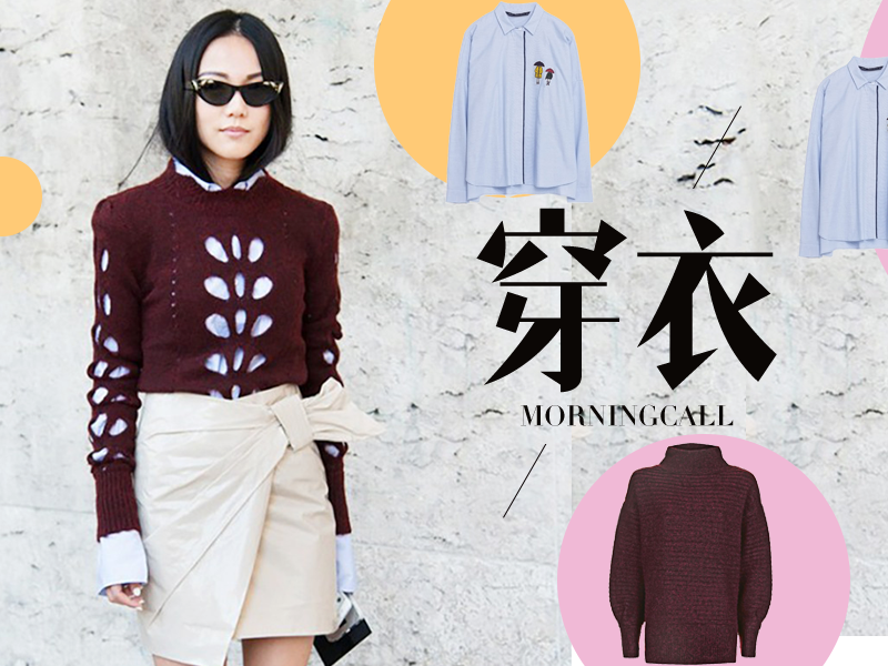 【穿衣MorningCall】毛衣叠衬衫的穿搭方式,时尚又保暖!