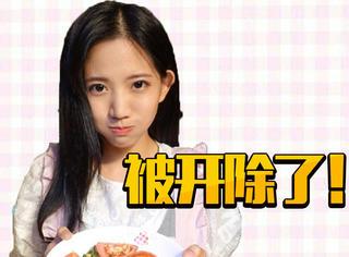 曾说不来大陆赚钱、现在却来拍戏的台湾艺人,被开除了!
