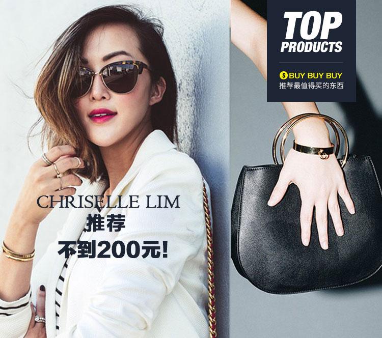 【买买买】还在追Gucci、Dior?这款惊艳的金属包包居然不到200元!