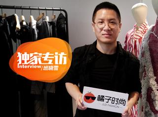 专访设计师班晓雪:我只给普通人做衣服