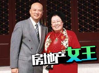 她75岁凭505亿资产成为中国女首富,还和《西游记》唐僧有段幸福的婚姻