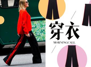 【穿衣MorningCall】再不穿侧边运动裤,你就要被时代抛弃了!