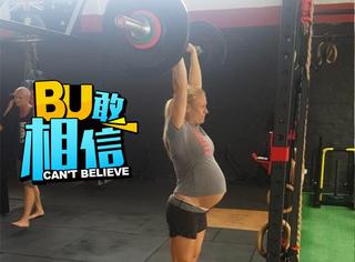 准妈妈挺着9个月的肚子坚持打拳,这个孕妇有点猛!
