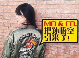 Mo&Co出了孙悟空系列,这回除了刘雯连萌娃多多和甜馨儿也来了!