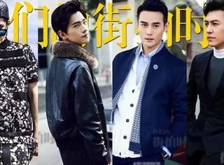 新年弹幕|王凯靳东一众男神不停攻占化妆品和护肤品,都有谁让你掏腰包了?