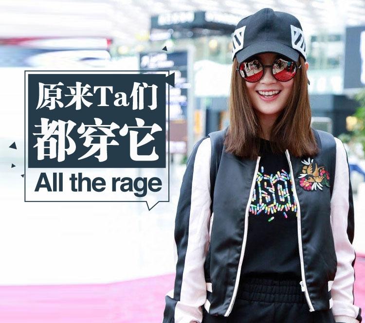 【明星同款】蔡卓妍运动装配棒球帽,这身装扮够青春活力!