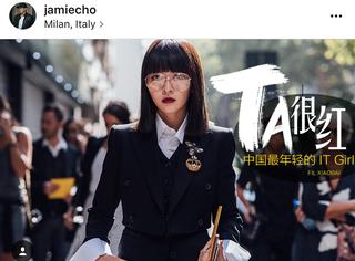 """TA很红丨中国最年轻的IT GIRL !90后的颜思诗""""请叫我白哥""""!"""