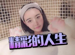诅咒前任、和网友撕、天天变脸,17岁的韩安冉生活好丰富