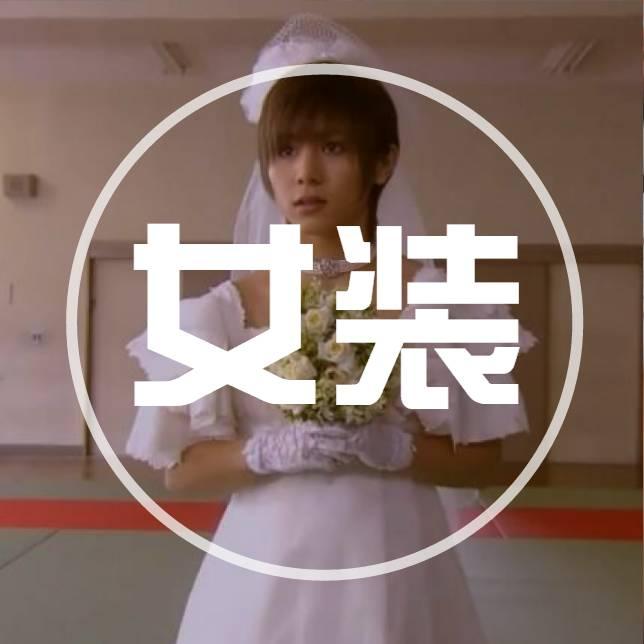 """惭愧!日本那些比女生还要""""美""""的他......"""