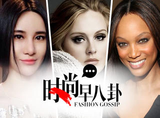 【时尚早八卦】恭喜今年28岁的Adele要结婚啦!尚雯婕用法语唱中文歌竟被李谷一骂?