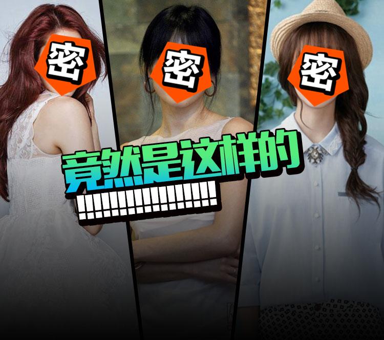 16位韩国女星离开PS后的外网照,没想到她们竟然...