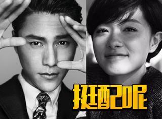 网曝陈坤搭档万茜出演回归荧屏新作《脱身者》,你觉得搭吗?