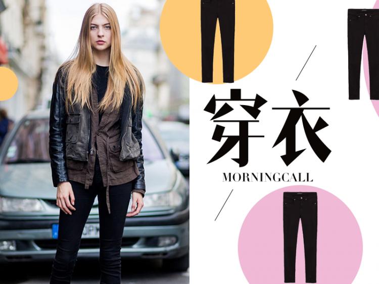 【穿衣MorningCall】你衣柜深处的黑色牛仔裤,原来才是最时尚的单品!