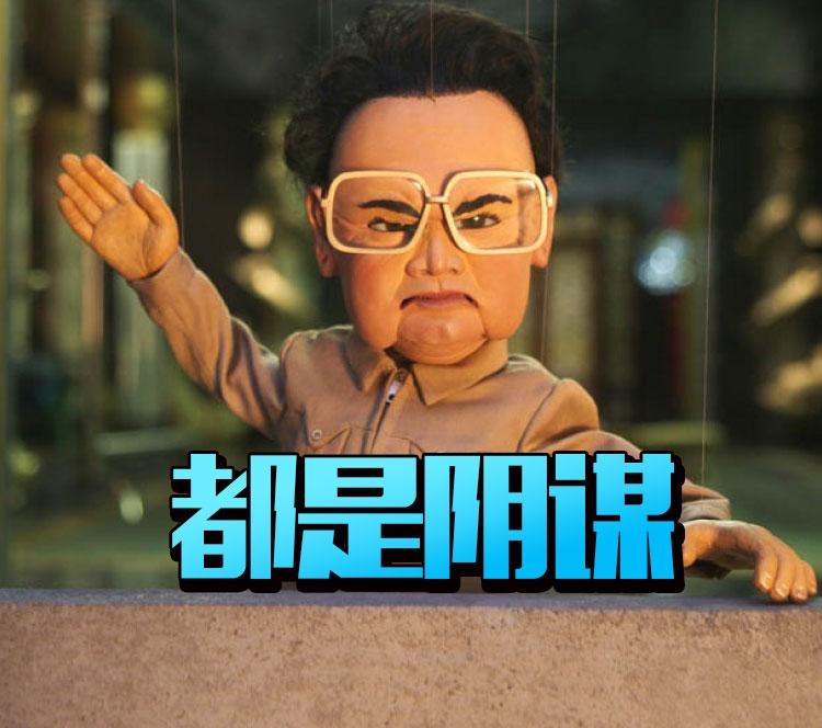 韩国女总统被邪教控制?这部超污动画里还有领导人被蟑螂控制呢