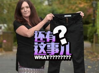 因为一条牛仔裤,她差点失去一条腿