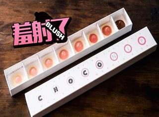 日本推出展示乳晕颜色变化的禁忌巧克力