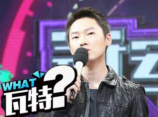 好声音冠军梁博爆料节目有剧本,其实吐槽这个的明星还有ta们...