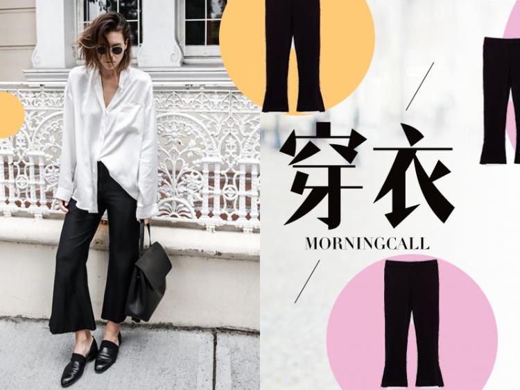 【穿衣MorningCall】拥有这件显瘦神器,你至少能减3斤!