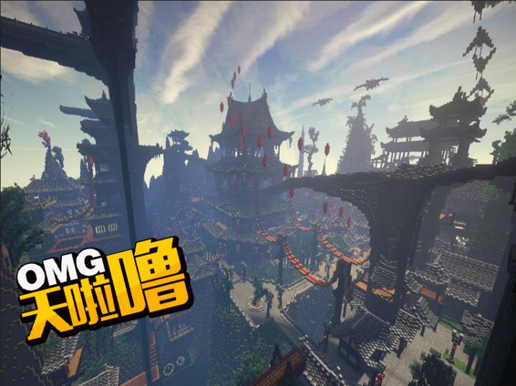这些动漫里的建筑居然跑到了Minecraft里!
