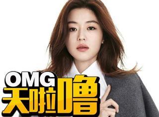 天!全智贤新剧还没播,广告代言费就赚了100亿韩元!