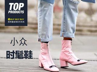 【买买买】醒醒吧!现在有个性的女孩都在穿这个时髦品牌的鞋!