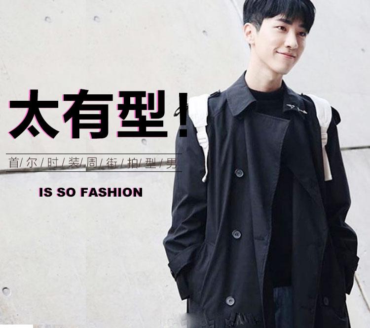 Word妈,这9个首尔时装周外的型男,每一个都像是韩剧中的长腿欧巴!