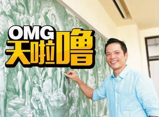 厉害了我的老师,他用粉笔复原了米开朗基罗名画