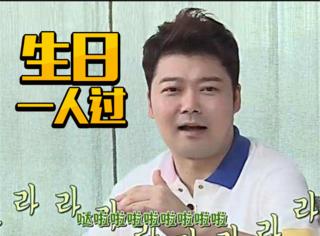 这部播了3年的韩国真人秀,简直就是一部独居生活指南