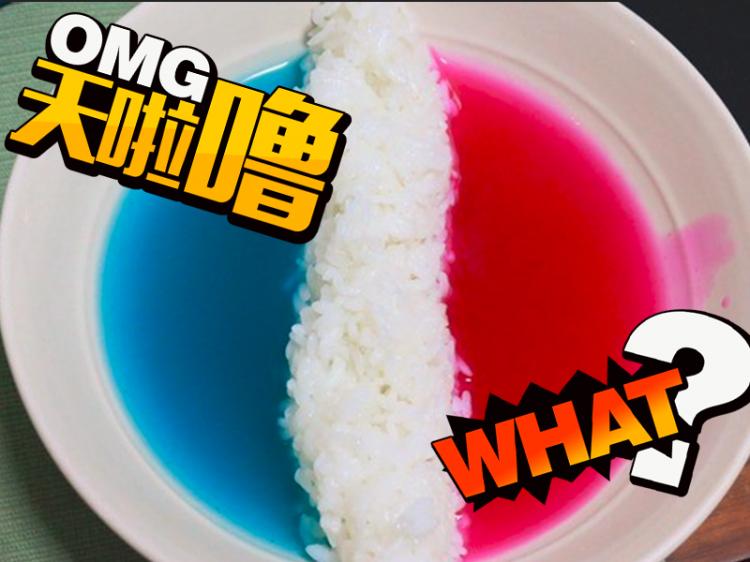 日本推出了【魔幻咖喱】这个真的能吃?