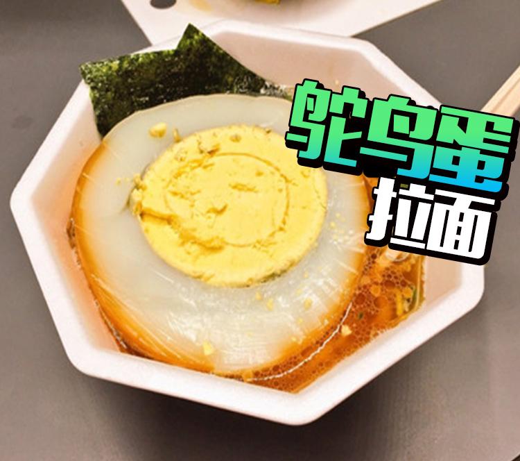 煎饼放10个鸡蛋算什么!日本人吃拉面放鸵鸟蛋