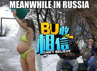 为什么说俄罗斯是战斗民族?我简直不敢相信自己的眼睛!