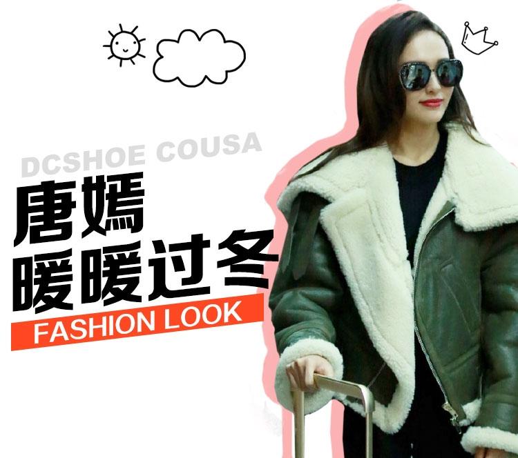 时髦也可以不冻人!唐嫣的这件羊毛夹克才是冬天该有的调调!
