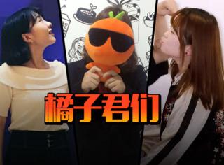 """微博盛传""""追星丧桃花"""",橘子编辑部告诉你真实情况!"""