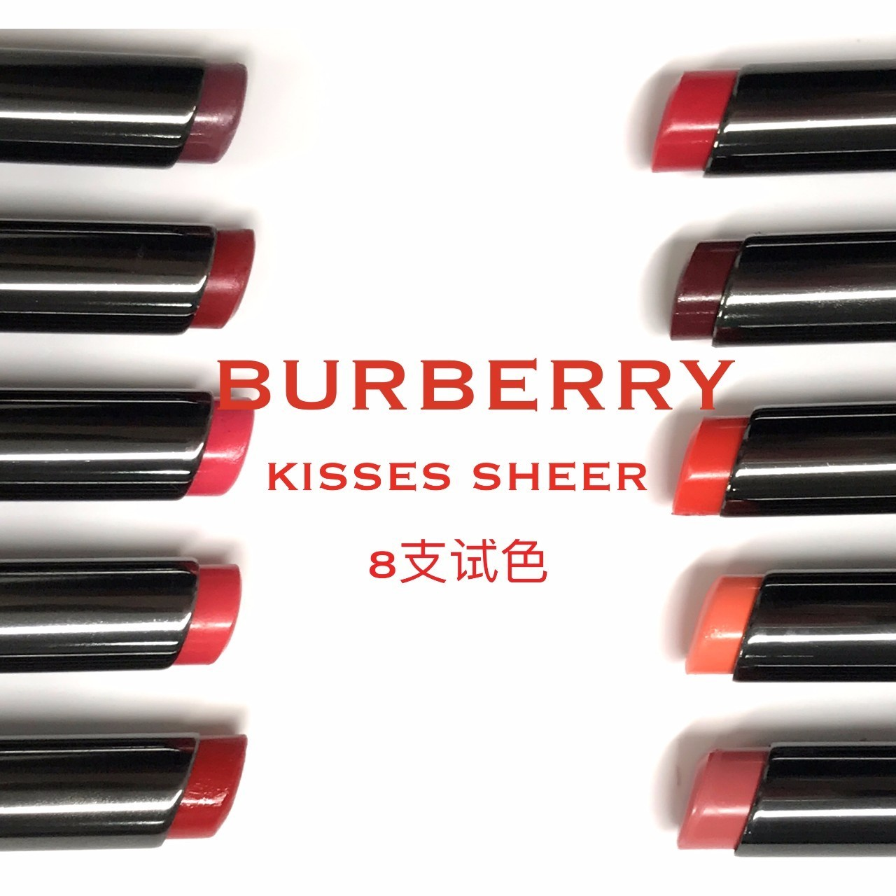 试色首发丨Burberry唇膏才是英伦风的正确打开方式