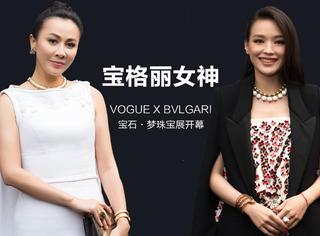 是什么样的经典珠宝展,才能让舒淇、刘嘉玲两位女神都来捧场?