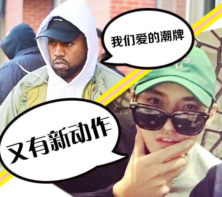 """GD、吴亦凡、杨幂都爱的""""反社会""""潮牌,又有新动作了!"""