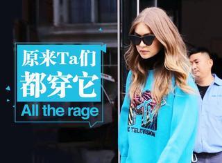 【明星同款】除了靠颜值,你还可以像Gigi这样靠颜色撑起整个暗淡的秋冬!