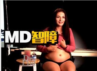 19岁少女说自己怀了耶稣,母亲:她只是胖了