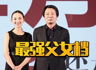影视亲子档:刘震云把最重要的作品留给了女儿,陈凯歌手把手教学